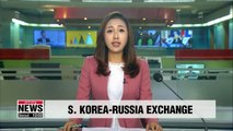 South Korea, Russia designate 2020, 2021 as special years for cultural exchange