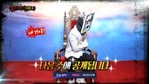 [예고]  Preview 복면가왕 20191124