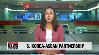 S. Korea hopes to paint clearer picture for partnerships with ASEAN through 2019 ASEAN-KOREA Commemo