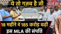Karnataka: Congress के इस Rebel MLA की 18 महीने में 185 करोड़ बढ़ी संपत्ति । वनइंडिया हिंदी