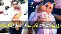 Aiman Khan daughter's photos criticized by some social media fans