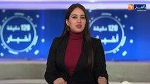 أحوال الطقس لأمسية الأحد 17/11/2019