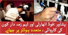 Team Zimmedar Kaun raids on food restaurants in Peshawar