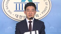 """한국당 김세연 """"불출마...한국당 해체하라"""" / YTN"""