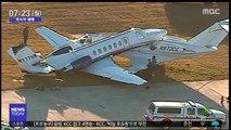 [이 시각 세계] 美 샌안토니오 공항서 소형 비행기 충돌