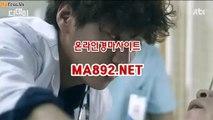 온라인경마사이트 MA%892%NET 일본경마사이트  오늘의경마