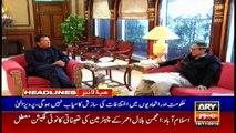 ARYNews Headlines | Nawaz Sharif, to leave for London via Doha on Tuesday | 10AM | 18Nov 2019