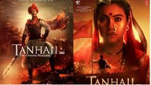 Tanhaji The Unsung Warrior new poster: Kajol looks feisty in red