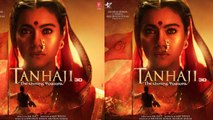 Kajol looks fearless as Savitribai Malusare in Tanhaji The Unsung Warrior's new poster | FilmiBeat