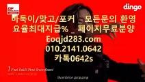 클로버게임 ▣ Eoqjd283.COM ▣ 클로버게임바둑이 #클로버게임 @클로버게임