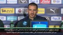 كرة قدم: تصفيات يورو 2020: بإمكان منتخب ايطاليا العودة إلى المستوى العالمي- بونوتشي