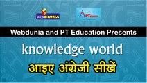 Vocabulary Development Course - Session #37 - Free session (A)