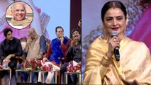 Bollywood Actress Rekha Excellent Speech @ ANR National Awards Function