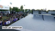 Top 5 WS Roller Freestyle Park | FISE Chengdu 2019