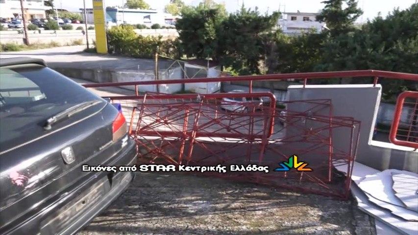 Μπούκαραν με αυτοκίνητο σε επιχείρηση στη Λαμία. Αποκαλυπτικό video από διάρρηξη σε άλλη εταιρεία