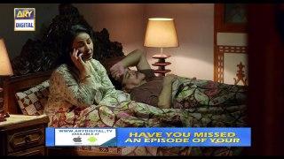 Bewafa Episode 11 _ 18th November 2019 _ ARY Digital Drama