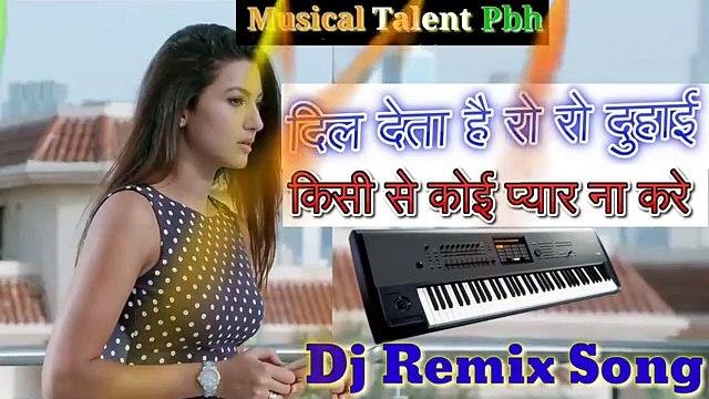 Dil deta hai ro ro duhai kisi se koi pyar na kare dj song Sad Remix Song