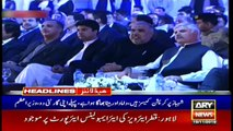 ARYNews Headlines   Nawaz Sharif leaves for Lahore airport to fly out of Pakistan   9AM   19Nov 2019