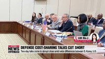 Defense cost-sharing talks cut short amid wide differences between Seoul, Washington