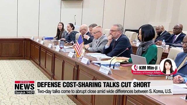 Defense cost-sharing talks cut short amid wide differences between Seoul, Washington