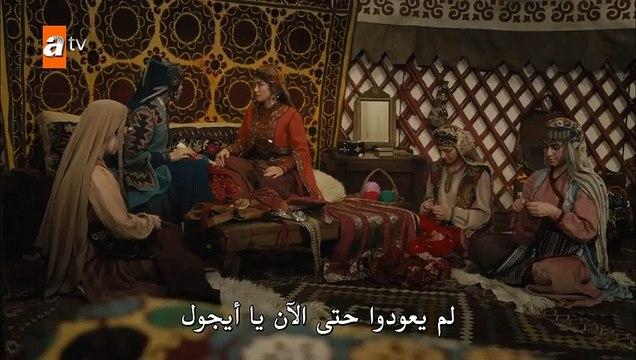 مسلسل المؤسس عثمان الحلقة 1 القسم 3