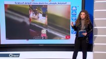 متحرشة كورنيش جدة تشعل منصات التواصل في السعودية  - FOLLOW UP