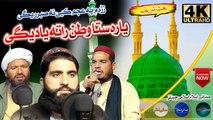 Pashto New HD Nat - Yara Sta Watan Rata Yadeegi by Khushal ahmad and deedar, ibrahim fida