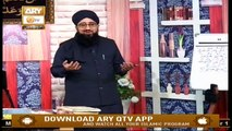 Quran Suniye Aur Sunaiye - 19th November 2019 - ARY Qtv