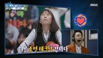 [HOT] The athletes' flamboyant skills!, 편애중계 20191119