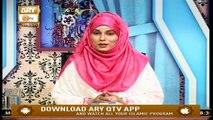 Meri Pehchan - 19th November 2019 - ARY Qtv