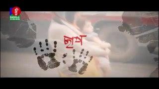 Chap | ছাপ | Mahfuz Ahmed | Farah Ruma | BanglaVision Drama | Bangla New Natok 2019