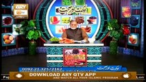 Hikmat Aur Sehat - 19th November 2019 - ARY Qtv