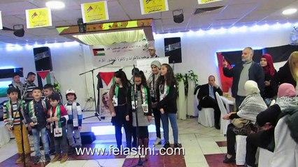 البيت الفلسطيني الألماني وأنصار حركة فتح في المانيا تحيي الذكرى الــ 15 للراحل ياسر عرفات فيديو1
