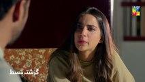Naqab Zun Episode 32 HUM TV Drama