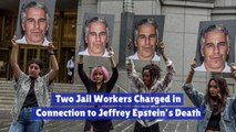 The Update On The Jeffrey Epstein Case