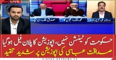 Sadaqat Abbasi criticises opposition
