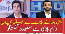 """Waseem Badami's """"Masoomana Sawal"""" with Faisal Vawda"""