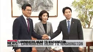 Rival party floor leaders head to Washington to discuss defense cost sharing