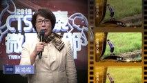 【2019臺泰微電影節】評審團代表講評