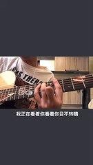 中国新说唱 目不转睛  出去玩不要一直玩手机哟(和弦 dm7  am7  gm7  a增7 小调)