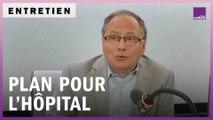 Plan pour l'hôpital : que peuvent espérer les professionnels de santé ?
