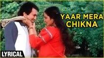 Yaar Mera Chikna Lyrical | Rajesh Khanna, Rekha | Asha Jyoti | Asha Bhosle