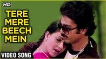 Tere Mere Beech Mein Lyrical | Ek Duuje Ke Liye | Kamal, Rati Agnihotri | Lata, S. P. B Duet
