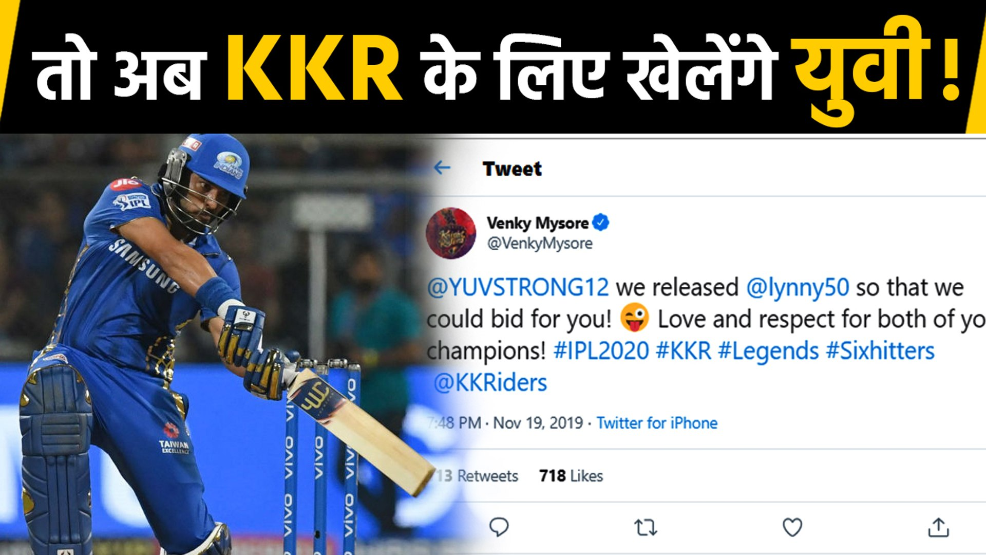 IPL 2020 : Venky Mysore responds on Yuvraj Singh comment on Chris Lynn release|वनइंडिया हिंदी