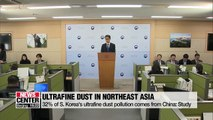 32% of S. Korea's ultrafine dust comes from China: study