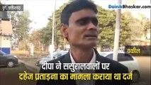 दिल्ली में शरद पवार के घर पर राकांपा-कांग्रेस की बैठक जारी, सोनिया गांधी से बाद में चर्चा होगी