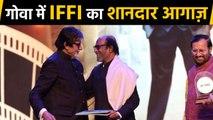 Goa में International Film Festival का रंगारंग Inaugration, Rajnikant-Amitabh को Award | वनइंडिया