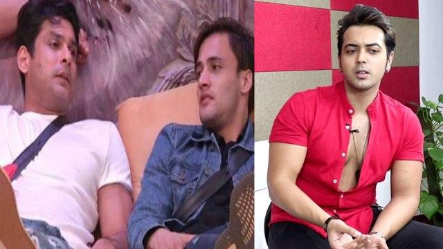 Bigg Boss 13: BB 11 fame Luv Tyagi shares his views on Siddharth Shukla & Asim Riaz  | FilmiBeat
