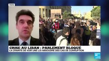 """Crise au Liban: """"Tous les partis liés au système sont désappointés"""""""