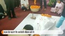 पहले गैर-कांग्रेसी मुख्यमंत्रीकैलाश जोशी का निधन
